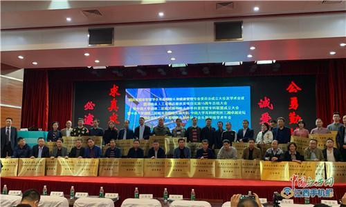 萍乡市第二人民医院与中南大学湘雅二医院建立紧密型专科联盟(图)