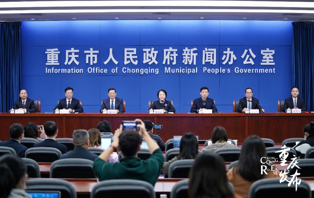 新闻发布会|重庆英才大会,11月21日启幕!图片