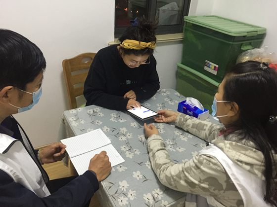 上海中心城区最大保障房基地彩虹湾人口普查不漏一户、不漏一人