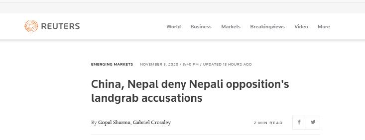 尼泊尔外交部也否认了。图片