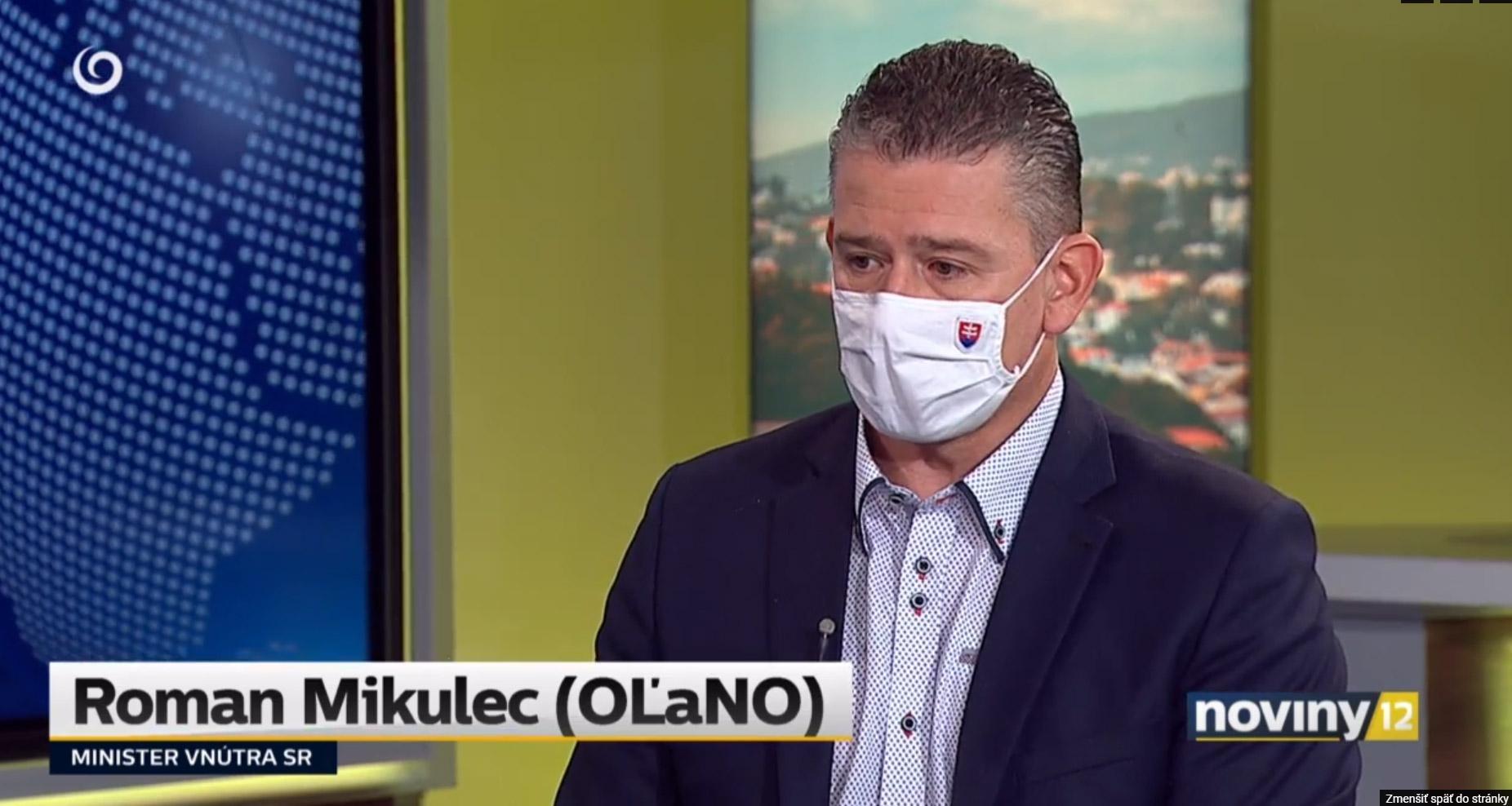 斯洛伐克内务部长证实:维也纳恐袭弹药来自斯洛伐克