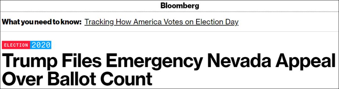 """大选前最后关头 特朗普阵营提出""""紧急动议"""""""