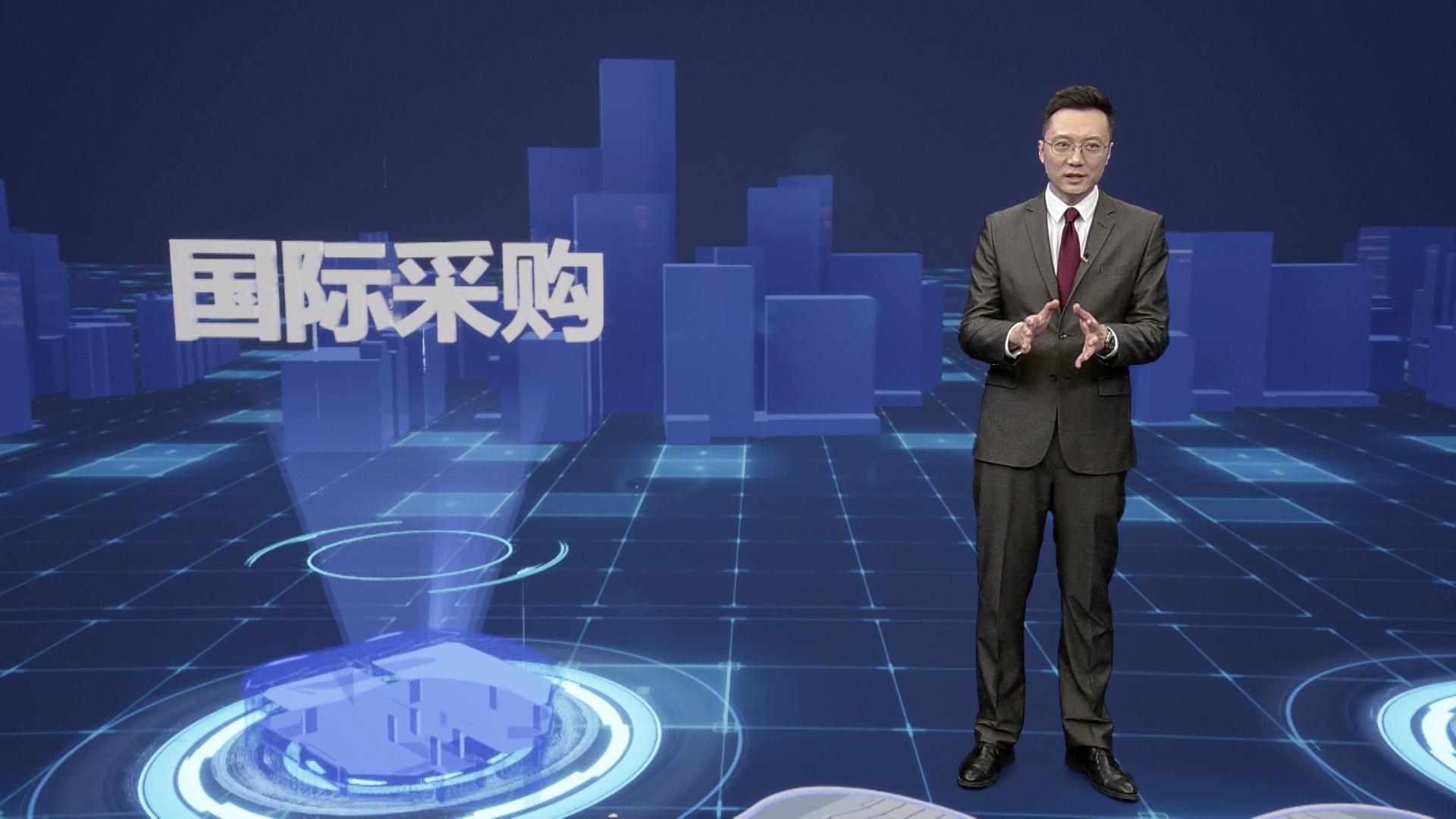 视频|搭建4大平台 进博会为全球经济复苏注入新动力图片