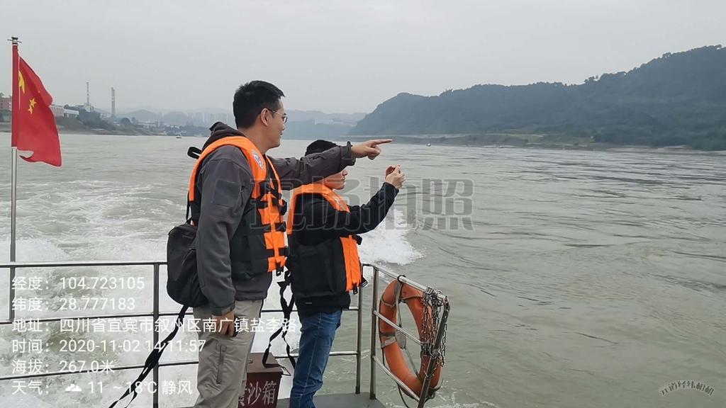 """四川""""环保001号""""执法艇首次巡航,看看逮到哪些违法行为?"""
