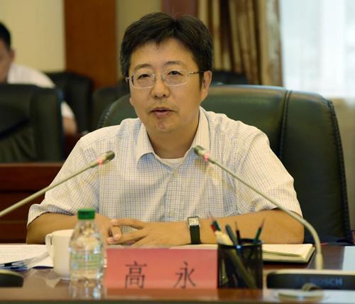 高永任郑州副市长,此前任职于自然资源部图片