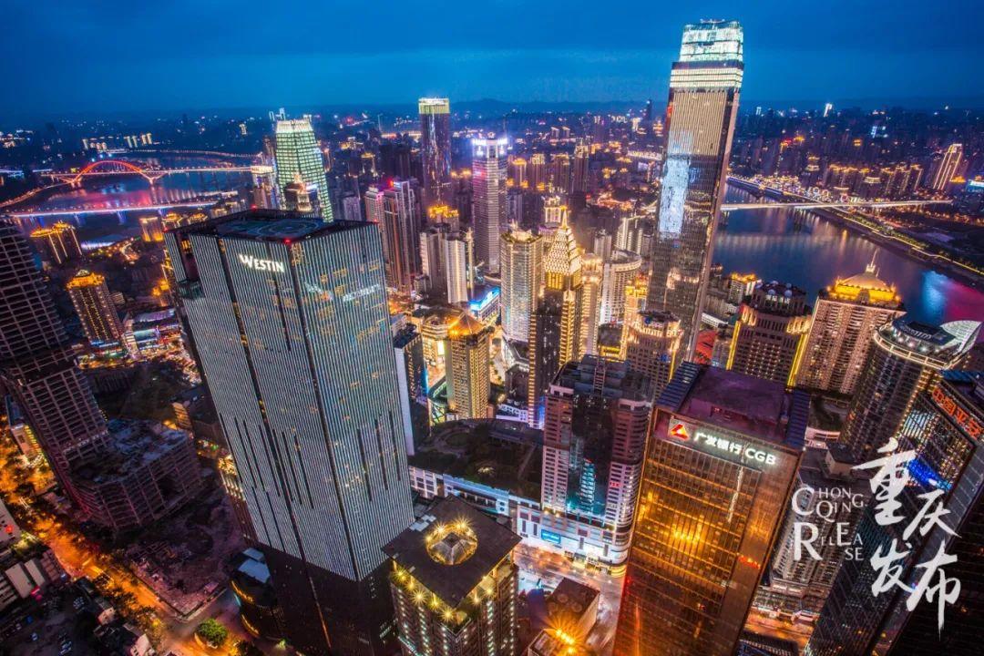 想看重庆最美夜景?跟着名单走就对了图片