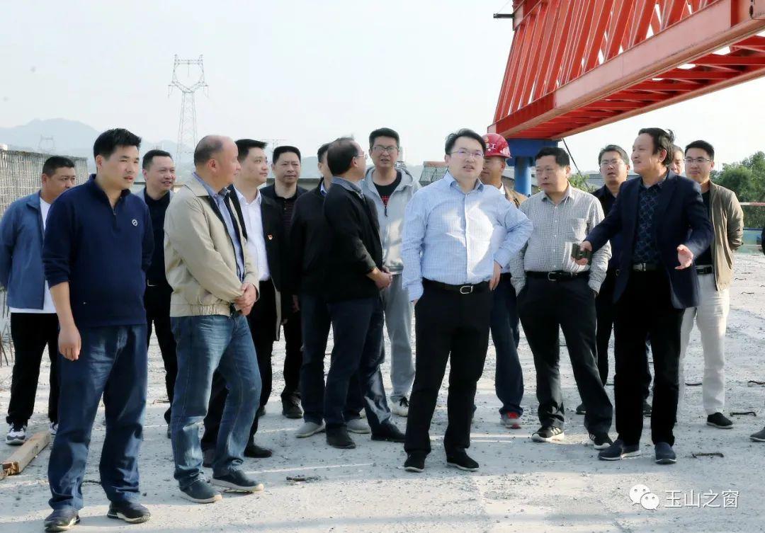 玉山县委副书记、县长徐树斌调研重点项目市政道路建设工作
