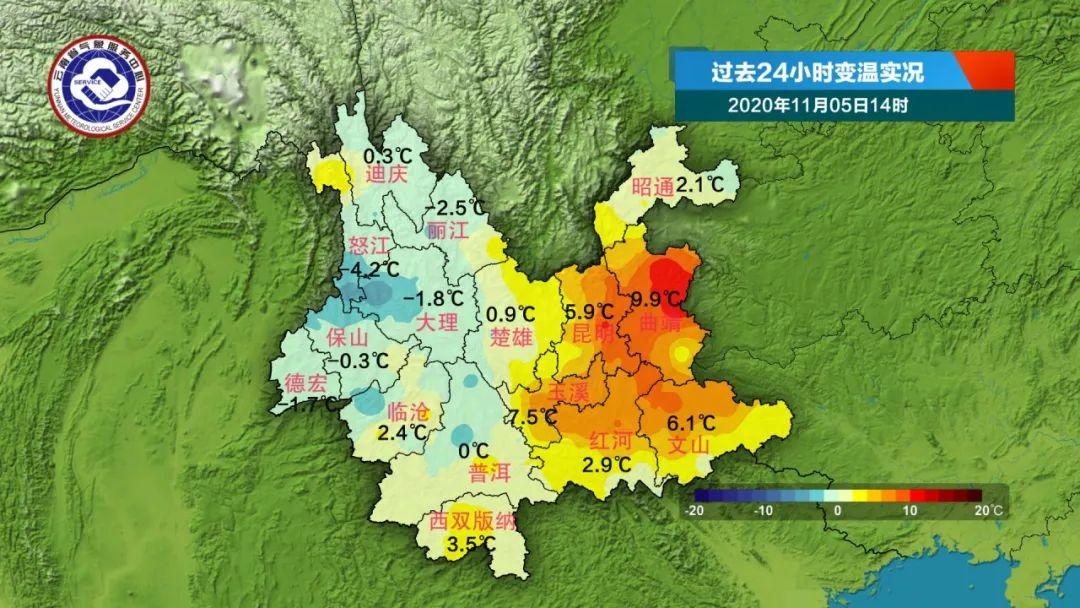 【主播说天气】秋裤准备好!又=͟͟͞͞ 要=͟͟͞͞ 降=͟͟͞͞ 温=͟͟͞͞图片