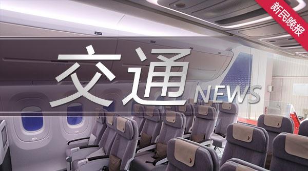 """上海申通地铁""""Metro大都会""""APP支持万事达卡绑卡出行"""