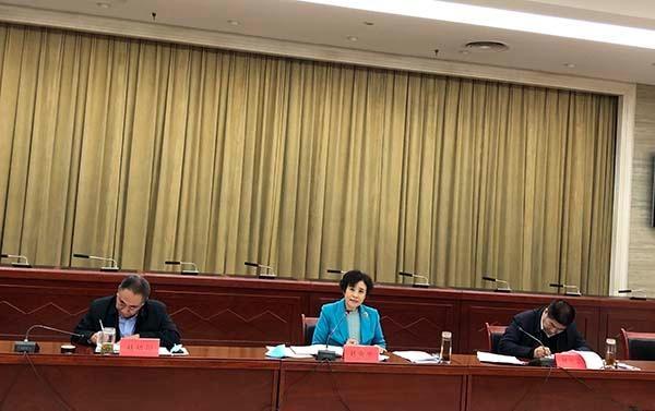 赵爱平副厅长主持召开职业技能提升行动推进会