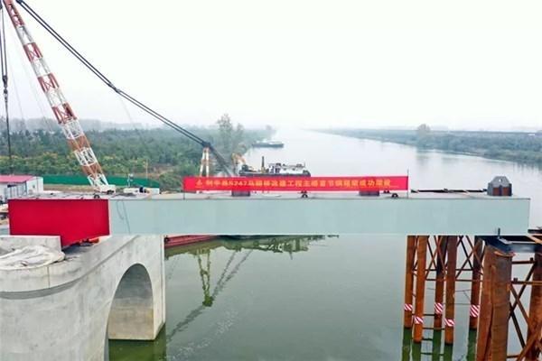 利辛县S247马胡桥改建工程主桥首节钢箱梁成功架设