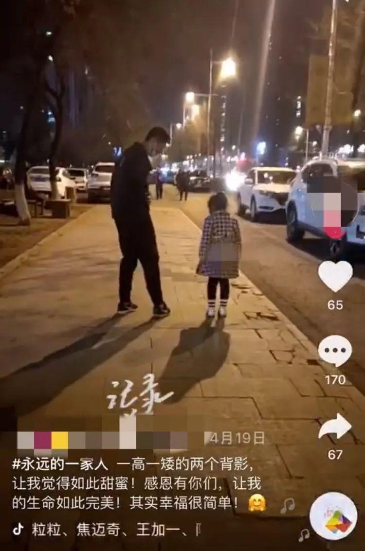 ▲刘某彦抖音中的陈某威和童童。视频截图