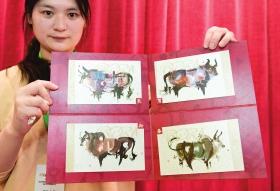 生肖牛邮票想来一套吗