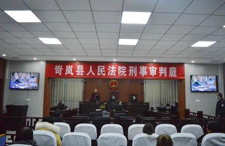 首犯获刑23年!韩小龙等8人涉黑案一审公开宣判图片
