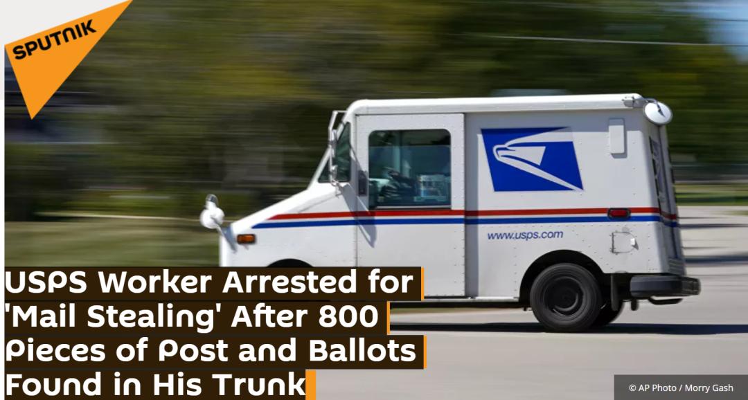 他载着800封未经投递邮件和缺席选票,拐错弯儿开往加拿大……图片
