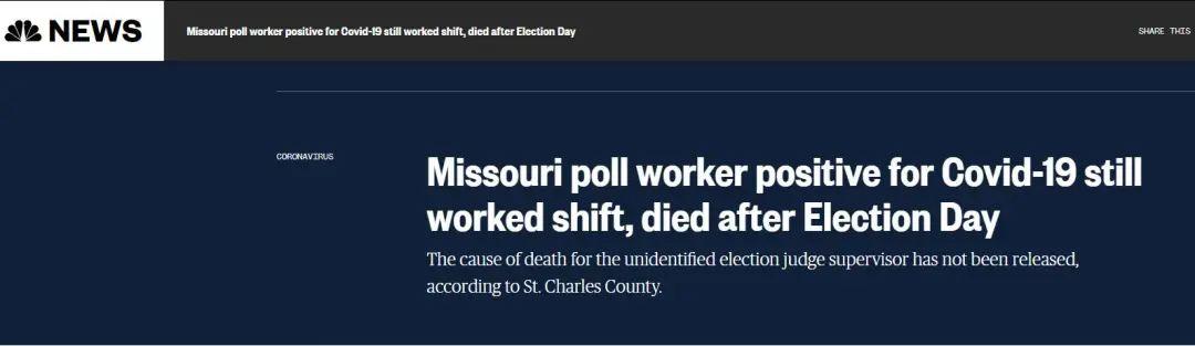 他感染新冠后坚持在投票站监督选举,选举日后去世