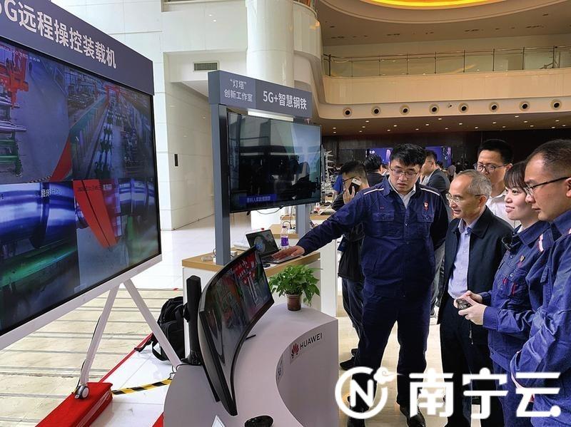 工作人员向参与广西新型基础设施建设动员大会的嘉宾展示5G远程操控装载机等前沿技术。记者韦静摄