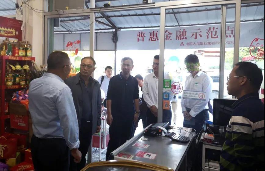 赣州市组团赴龙岩学习普惠金融改革试验区建设经验