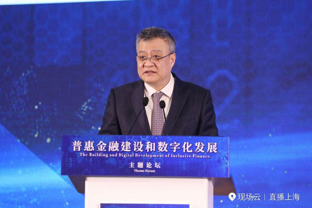 中行行长王江:必须采取有效方式 从源头防范金融科技的乱用图片