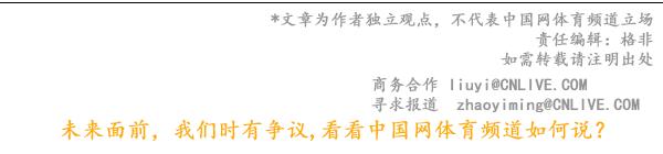 """迎冬奥公益活动""""心·画冬奥爱心行动""""启动"""
