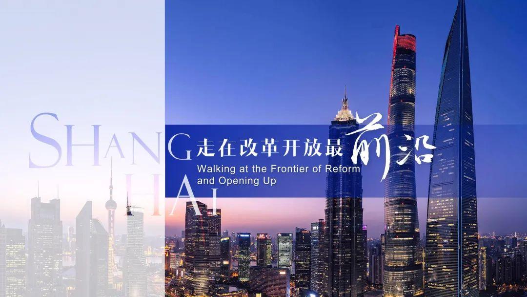 这里有一份上海的中英文简历PPT,快打开看看吧图片