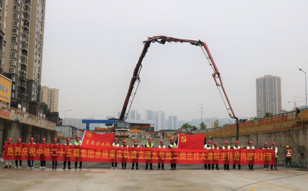 重庆轨道交通9号线二期新进展!图片