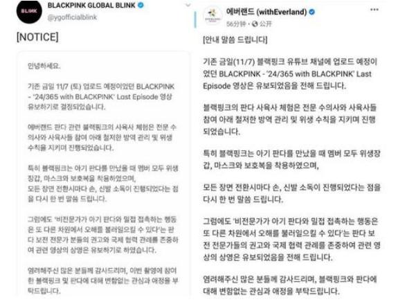 节目取消播出!艺人违规接触大熊猫,今天韩相关方回应图片