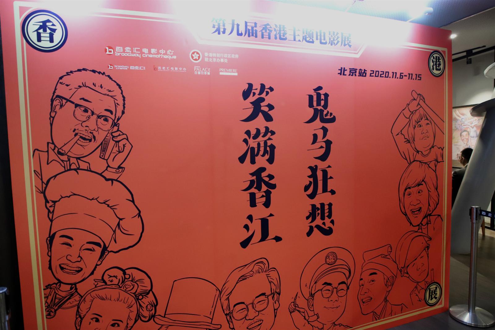 江志强:希望大家继续支持香港电影