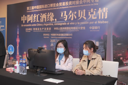 跨越山海 共享开放 中国银行成功举办中阿专场贸易