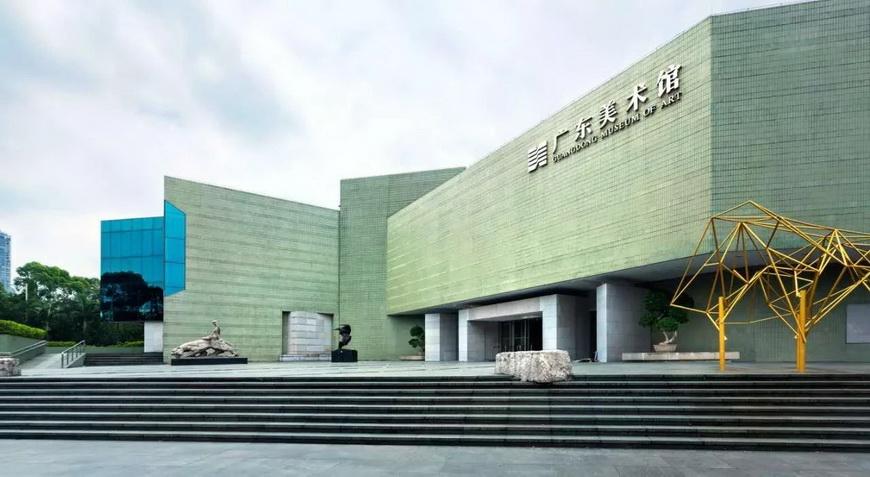 首次广东省美术馆评估定级结果公布,18个馆榜上有名