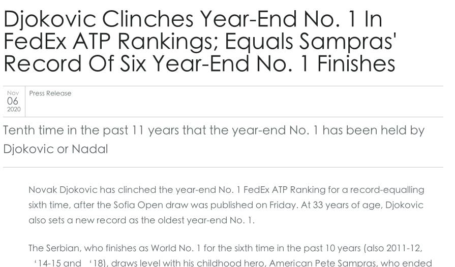 超越费纳比肩桑普拉斯,德约科维奇第六次登顶年终第一