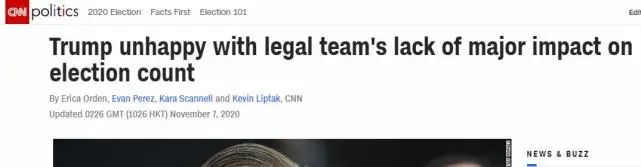 美媒:特朗普对自己法律团队失去信心