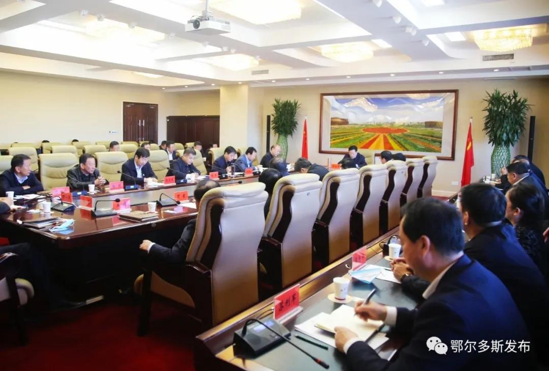 折喜文、甄华履新内蒙古鄂尔多斯市委常委图片