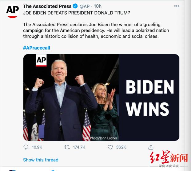 拜登当选,美媒宣布算不算?
