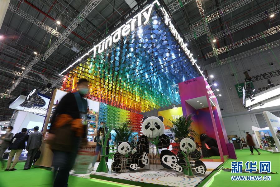 看不见的展品、看得见的智慧——从服贸会到进博会看中国服务贸易合作发展
