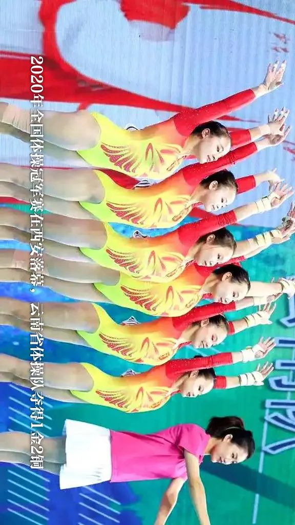 部门图片泉源于视觉中国、玉溪市委宣传部、云南省体育局