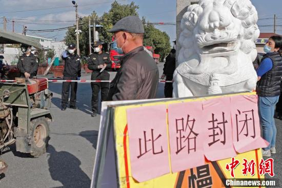 上海浦東營前村列為中風險地區,實行道路封閉圖片