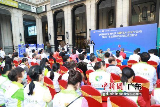 赵广军志愿服务医疗队羊城成立 携手暨大穗华口腔全城义诊