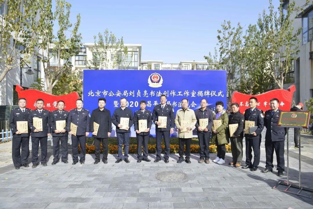 【警民同心】社区警务新体验,用艺术搭建起警民沟通的桥梁, 他就是刘贞亮