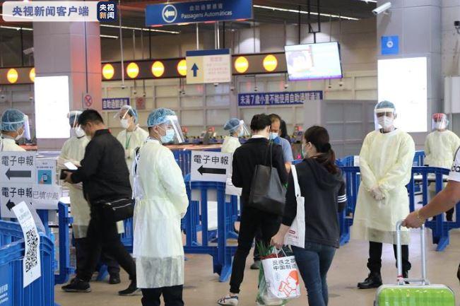 澳门:12月1日起放宽外国人从内地入境限制图片
