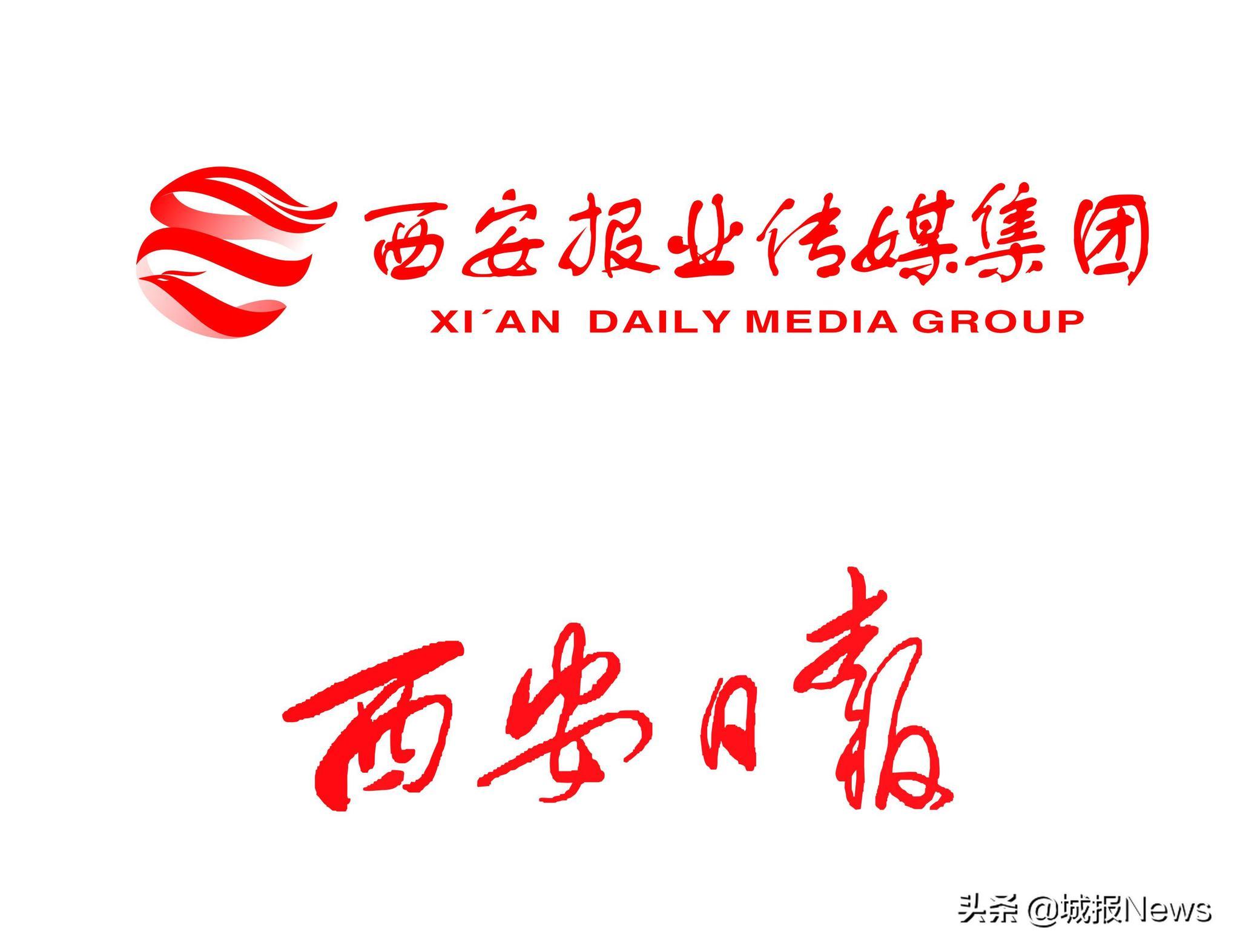 """西安与文昌两地航天园区签署""""飞地经济""""合作协议"""
