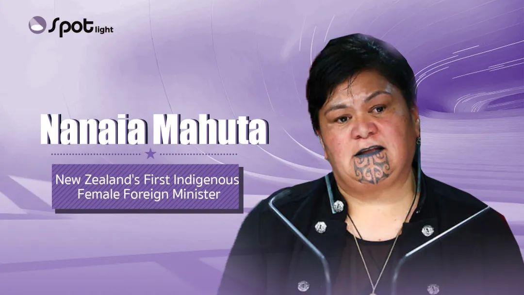 新西兰首位女外长上任,酷的不仅仅是文身