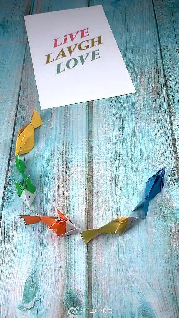 鱼儿游呀游,超详细的折纸教程