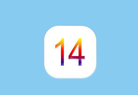 iOS14.2值得升级吗 iOS14.2正式版续航怎么样