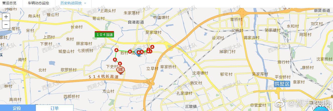 近日,杭州市交通运输行政执法队接到乘客沈先生投诉,11月16日……