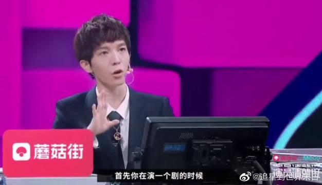 张云龙直接反过来提问郭敬明 郭敬明犀利回击,赵薇赶紧解围!