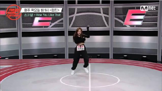 最新Mnet青少年选秀节目有位妹妹一人唱跳BLACKPINK《How You Like That》