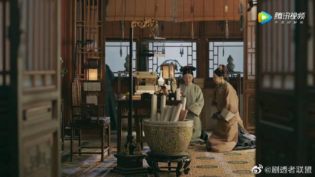 魏璎珞:如何让皇上记得我?……