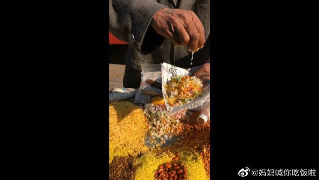 印度干脆面,调料加洋葱和青椒,吃起来特别美味