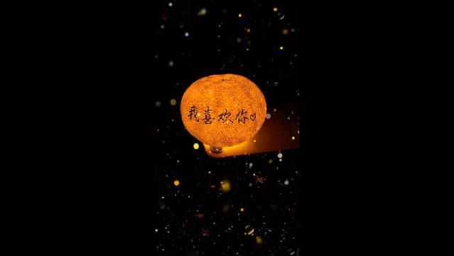 快给你喜欢的人看这个小橘灯吧!